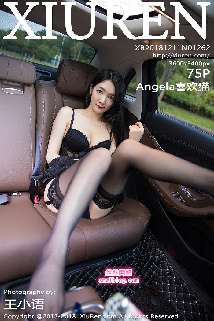 [XIUREN秀人网]XR20181211N01262 2018.12.11 Angela喜欢猫[75+1P/332M]